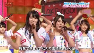 Team 8(AKB48) - 生きることに熱狂を!