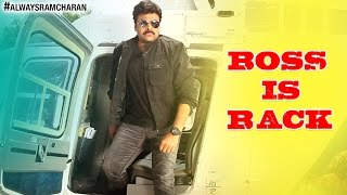 Megastar Chiranjeevi Cameo Making | #BossIsBack | Bruce Lee The Fighter