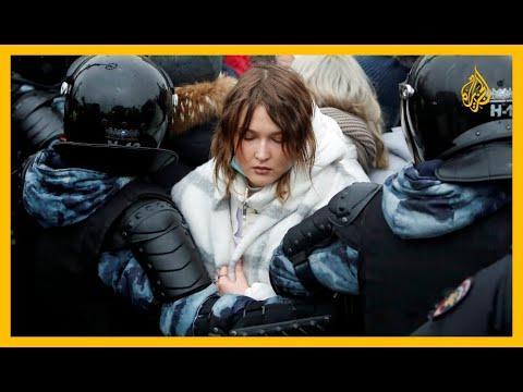 كاميرا الجزيرة ترصد لحظة اعتقال أحد المتظاهرين ضد بوتين في موسكو  - 08:58-2021 / 1 / 24
