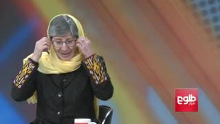 FARAKHABAR: Ghani's Remarks on Violence Against Women Discussed