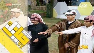 #حياتك18 | لعب الشباب على شيلة يا نسيم البر