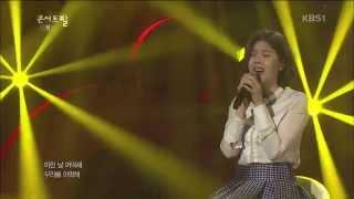 린 (LYn) - 우리를 어떡해 (What About Us) [KBS Concert Feel 콘서트 필] 2014.06.10