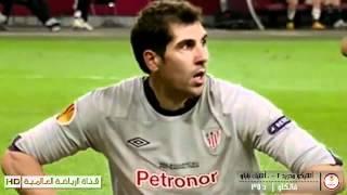 أهداف النهائي   أتلتيكو مدريد 3 - 0 أتلتيك بلباو   HD720p