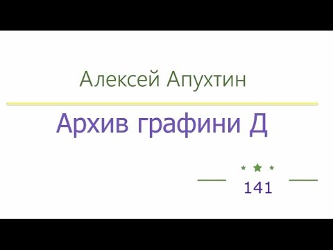Аудиокниги -