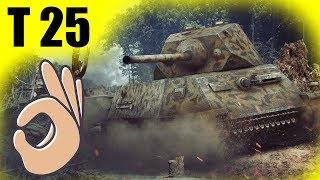 A jednak zdobędziemy T 25 :) World of Tanks