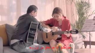 موسيقى وكلمات اغنية يارا - مابعرف