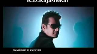 David BillaTrailer Telugu Version First On Net   www TamilRockers Ne