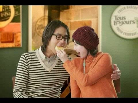 Tous Les Jours cf 08 -  Jo In Sung & Goo Hye Sun