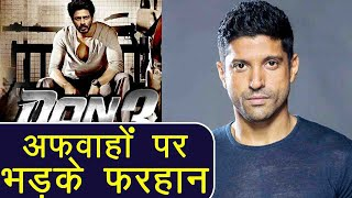 Farhan Akhtar Slams media talking about his Role in DON 3 | FilmiBeat