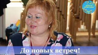 отзыв игропрактика о фестивале Натальи Фатькиной