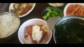 산후조리원 3일차 점심식사(남편 마지막 식사)