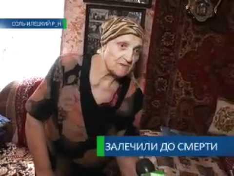 Бабушка Из Цвелодубово