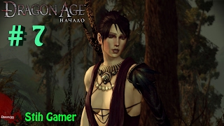Dragon Age: Origins Лес Бресилиан # 7