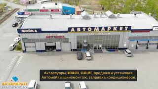 Обслуживание и ремонт автомобилей в Абакане