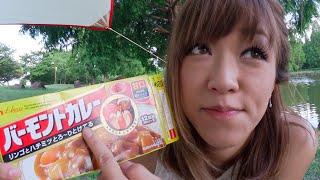 初タープで【デイキャンプ】BBQとカレーライスとゆるい外飲み はなさき水上公園 Family Meal: Japanese BBQ