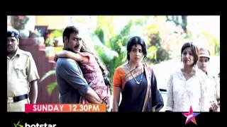Drishyam on Star GOLD