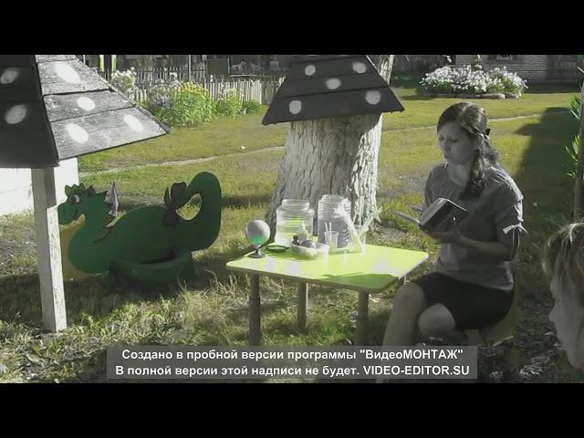 Изображение предпросмотра прочтения – Яна<Бельгибаева читает произведение «По следам Почемучки» О.Ф.Кургузова