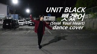 figcaption UNIT BLACK (유닛블랙) - 뺏겠어 (Steal Your Heart) dance cover by.Yu Kagawa