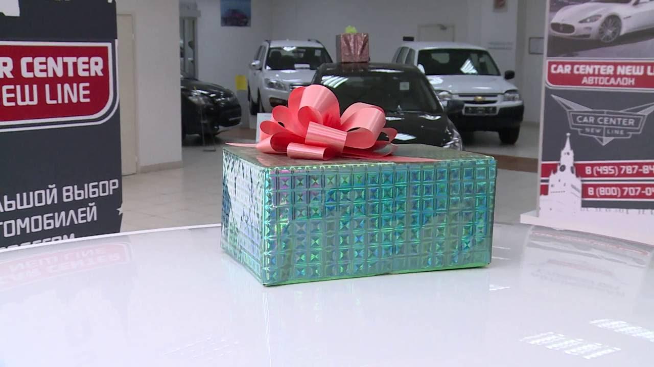 Развод в автосалонах москвы при покупке нового авто видео хочу разместить рекламу на своем авто за деньги тюмень