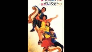 朝日美穂 - ムーンライトシンフォニー