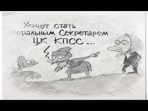 Путин всея Руси закрепляет свою милость в Конституции.
