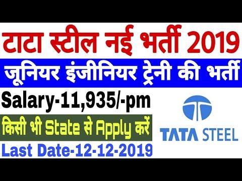 Tata Steel Junior Engineer Trainee Recruitment 2019 | Tata Steel JET Vacancy 2019| Tata Steel Bharti