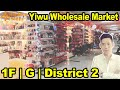 Futian Market | 1F | G | District 2 | Yiwu International Trade Market