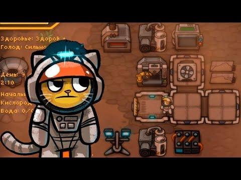 MewnBase #3 Котёнок в космосе Sandbox games