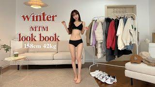 집밖은 위험해! 겨울 맨투맨 룩북• 구독자 이벤트 • …