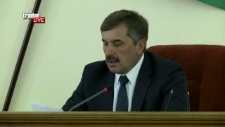 Двадцатая сессия Харьковского городского совета VII созыва