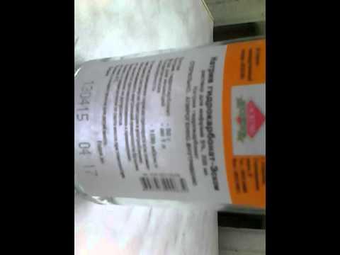 Сода пищевая (гидрокарбонат натрия, натрий бикарбонат
