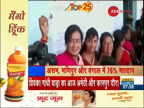 Top 25 News: Watch top 25 news stories of today, April 19th, 2019