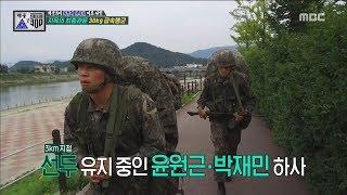 [HOT] Perfect Man Park Jae-min,진짜 사나이 300 20190118