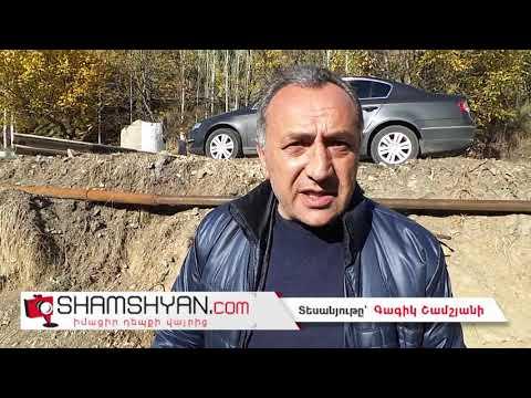 Երևան-Մեղրի ավտոճանապարհի 139-րդ կմ հատվածը դարձել է վարորդների համար իսկական պատուհաս