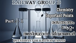 group d science question