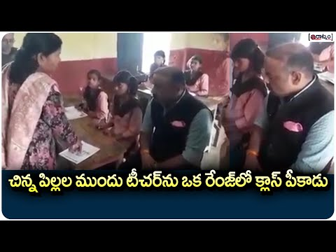 Govt School Teachers Don't Even Know Spellings In English | Raatnam Media