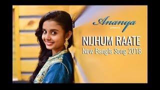 Video NIJHUM RAATE | Ananya | New Bangla Video song HD | Biswarup Ghosh Dastidar | Sm studio 2018 download MP3, 3GP, MP4, WEBM, AVI, FLV September 2018