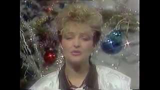 Ana Bekuta  -  Ja Nisam Rodjena Da Zivim Sama (Video 1985)