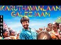 Velaikkaran - Karuthavanlaam Galeejaam Single Review | Siva Karthikeyan | Anirudh