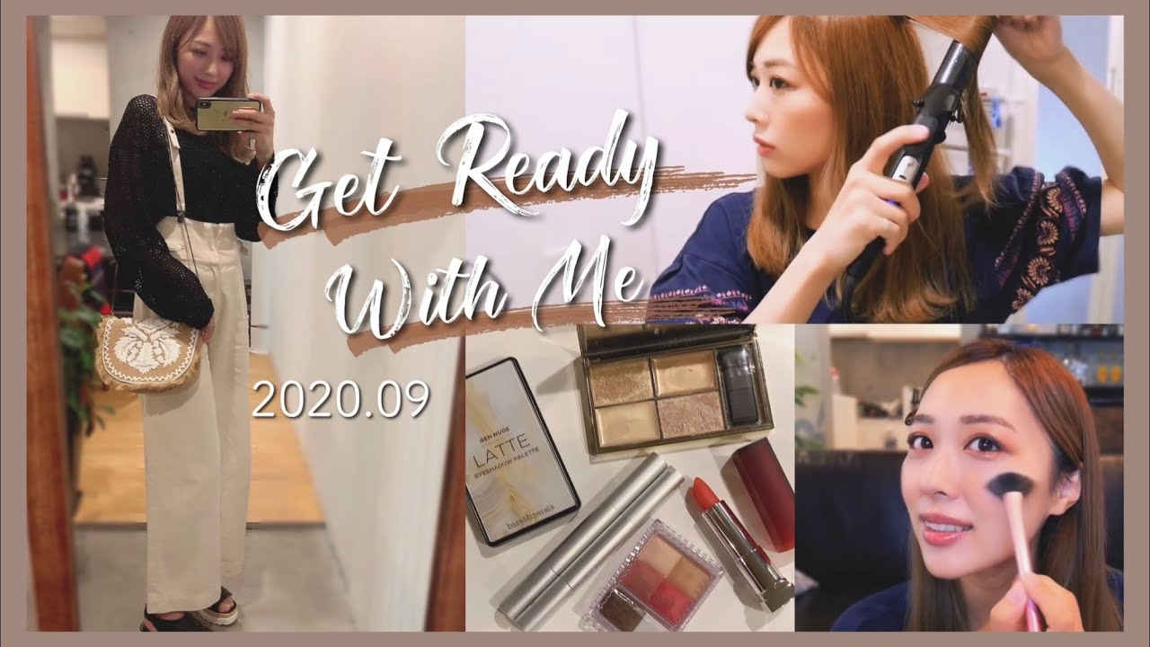 【GRWM】ゆるーく喋りながら💄✨夕方からお出かけする日の準備👫/Get Ready With Me!/yurika