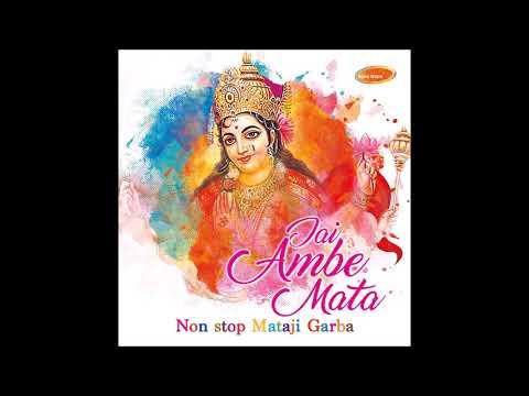 Duha Chhand - Jai Ambe Mata (Alap Desai, Osman Mir & Parthiv Gohil)