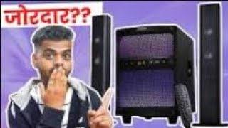 Should You Buy? F&D T200X Bluetooth 2.1 Speaker | Pathshala