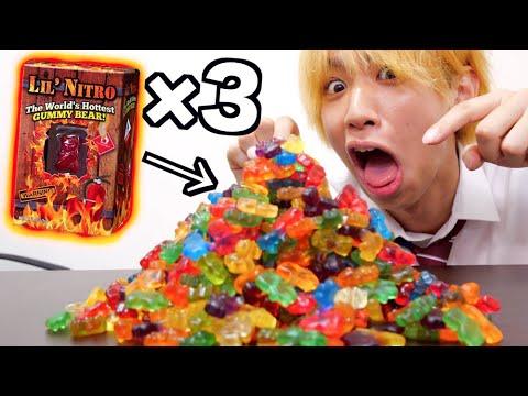 the world's strongest spicy gummy in 1000 haribogumi