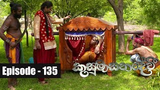 Kusumasana Devi | Episode 135 28th December 2018 Thumbnail