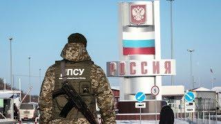 Прироссийское военное положение | ГЛАВНОЕ | 28.11.18