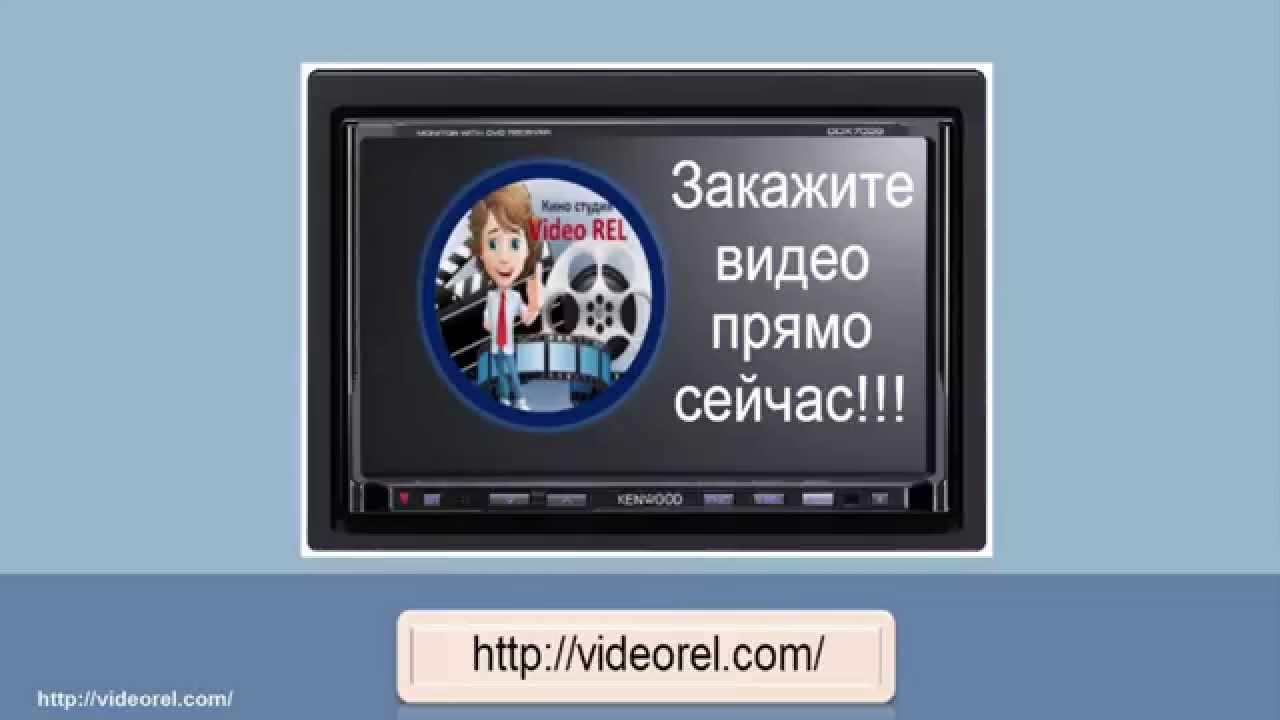 Как сделать продающее видео фото 685
