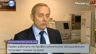 Репортаж о ГБОУ СПО ПТ №47, 2012 г