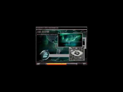 Mental Omega 3.3.4 || Fan Made Mission : Aurora (WoC)