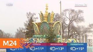 """Результат реставрации знаменитого фонтана """"Каменный цветок"""" удивил москвичей - Москва 24"""