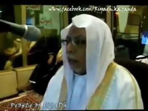 takbeer in makkah in beautiful voice